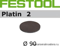 Материал шлифовальный FESTOOL  Platin II S 4000, комплект  из 15 шт. STF D 90/0 S4000 PL2 15X 498325