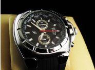 Мужские наручные часы с силиконовым ремешком