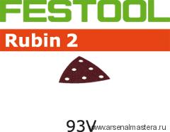 Материал шлифовальный FESTOOL  Rubin II P 180, комплект  из 50 шт.  STF V93/6 P180 RU2/50 499167