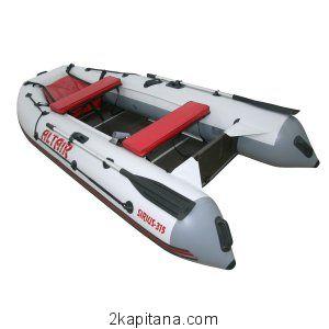 Лодка надувная ПВХ Altair Sirius 315 Stringer