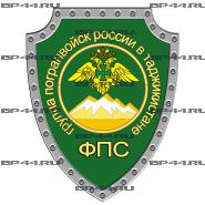 Наклейка Таджикистан ФПС