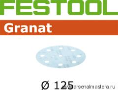 Материал шлифовальный FESTOOL  Granat P800, комплект  из 50 шт. STF D125/90 P 800 GR 50X