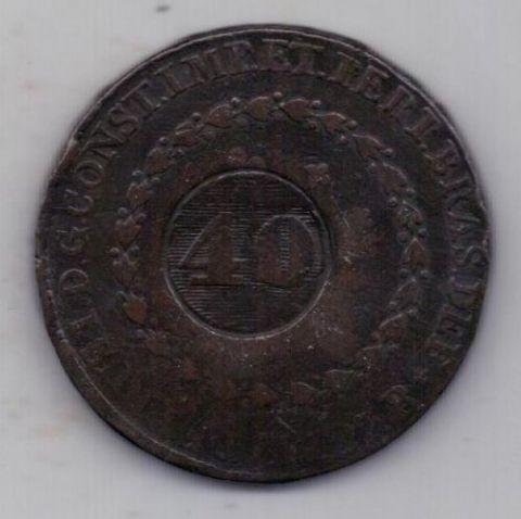 40 рейс 1827 г. Бразилия