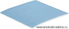 Материал шлифовальный FESTOOL  Granat Soft P500, рулон 25 м