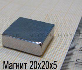 магнит 20х20х5мм