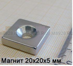 Магнит 20x20x5хd10,6мм N33