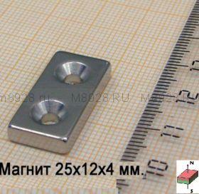 магнит 25x12x4хd6,4мм N33