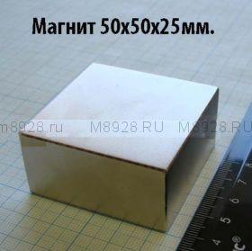 магнит   51х51х  h25мм.