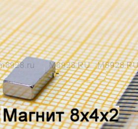 Магнит N33 8x4x2мм