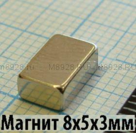 Магнит N33 8x5x3мм