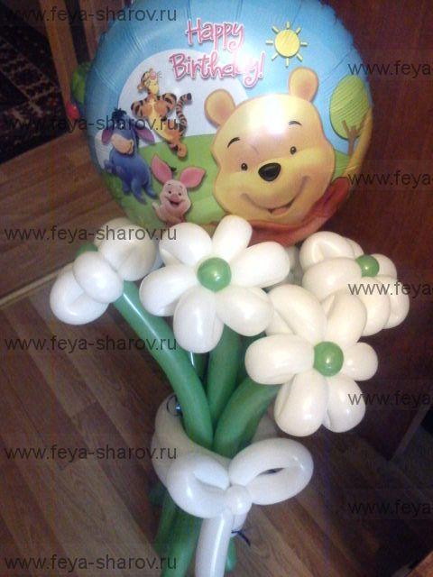 Букет ромашек с фольгированным шаром (46см)