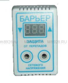 Барьер с цифровой настройкой 10 А (Розеточный)