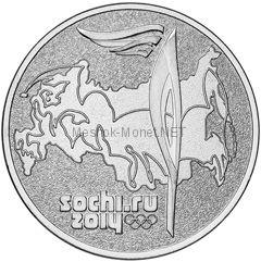 25 рублей 2014 Сочи 2014 Факел