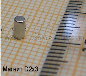 Магнит 2x3 мм N33
