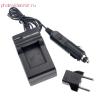 AHDBT-201301 Зарядное устройство с автомобильным кабелем (Гопро3 3+)