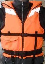 Жилет спасательный Mobula-1 M до 75кг