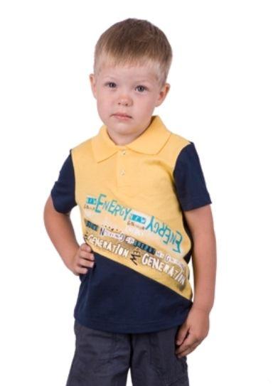 Джемпер для мальчика Energy