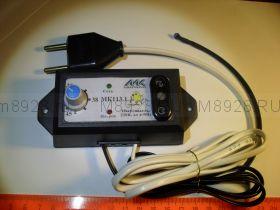 Терморегулятор   электронный для инкубатора Мк113.1
