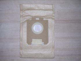 Пылесборник-мешок FLS 01 (S-bag) (4) ЭКОНОМ (Filtero)