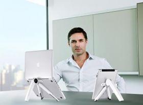 Складная подставка для ноутбука или планшета