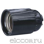 Электропатрон подвесной Е-27 карболит (Смоленск)