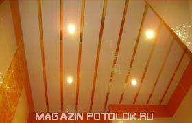"""Комплект реечного потолка """"Бард"""" 1,8х1,5 м. (белый глянец, золото зеркальное)"""