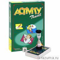 Активити компактная (Activity travel)