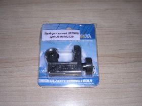 Труборез малый (RT808)  d = 1/8-7/8 (3-22 mm)