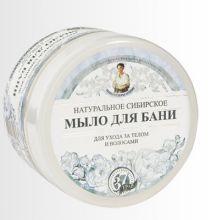 """Мыло для бани """"Белое мыло Агафьи"""", 500 мл"""
