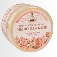 """Мыло для бани """"Цветочное мыло Агафьи"""", 500 мл"""