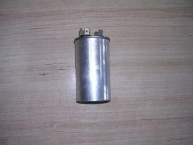 Конденсатор 15мF