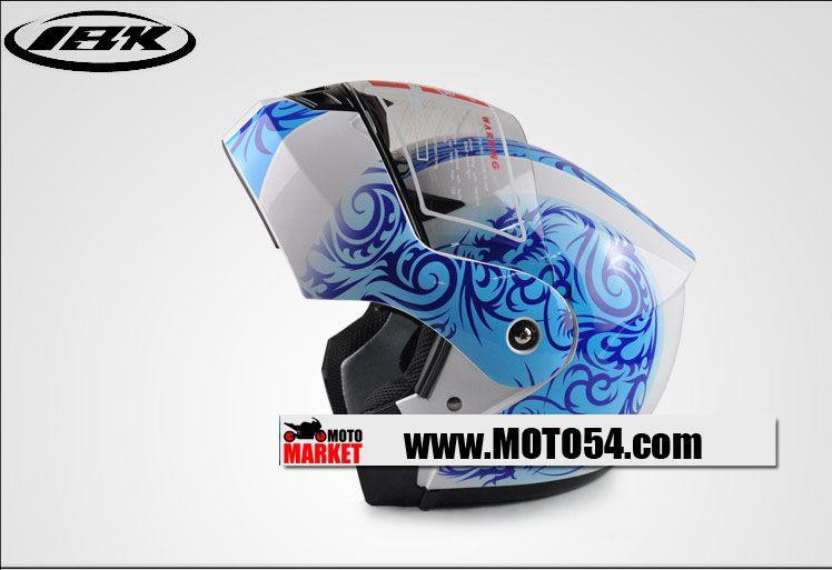 Мото шлем IBK - 920 модуляр