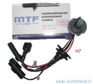 MTF Лампа H7 5000k