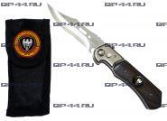 Нож выкидной 21 ОБРОН