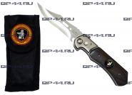 Нож выкидной 33 ОБРОН