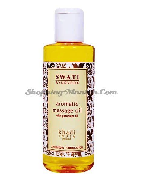 Ароматическое массажное масло Герань Свати Аюрведа / Swati Ayurveda Geranium Body Massage Oil