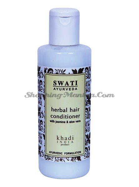 Кондиционер для волос Жасмин&Алое Свати Аюрведа / Swati Ayurveda Jasmin&Aloe Conditioner