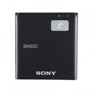 Аккумулятор Sony Ericsson LT25i Xperia V/LT26i Xperia S/LT26ii Xperia SL (BA800) Оригинал