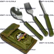"""Набор """"Полевой"""" 61 ОБр МП"""