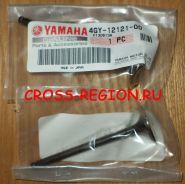 Клапаны ВЫПУСК Yamaha TT250R / Raid
