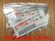 Колпачки маслосъёмные TT250R / Raid / WR400/426/450