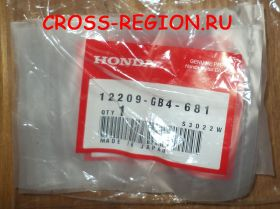 Колпачки маслосъёмные Honda XR250 / CRF250