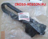 Буфер приводной цепи от Suzuki DR250 / Djebel250 / DR650