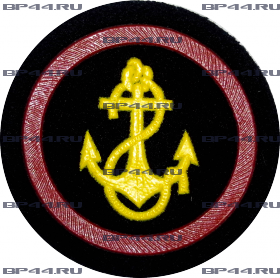 Штат Морской пехоты (оригинал СССР)