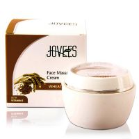 Jovees Wheat Germ Face Massage Cream