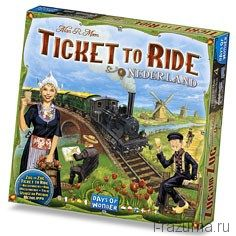 Билет на поезд Нидерланды (Ticket to Ride Nederland)