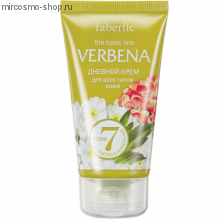 Дневной крем для лица Летняя коллекция Verbena