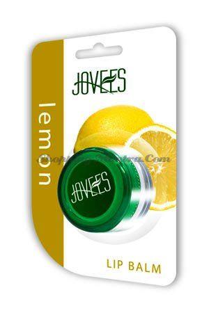 Бальзам для губ Джовис (3 варианта вкуса) Jovees Lip Balm