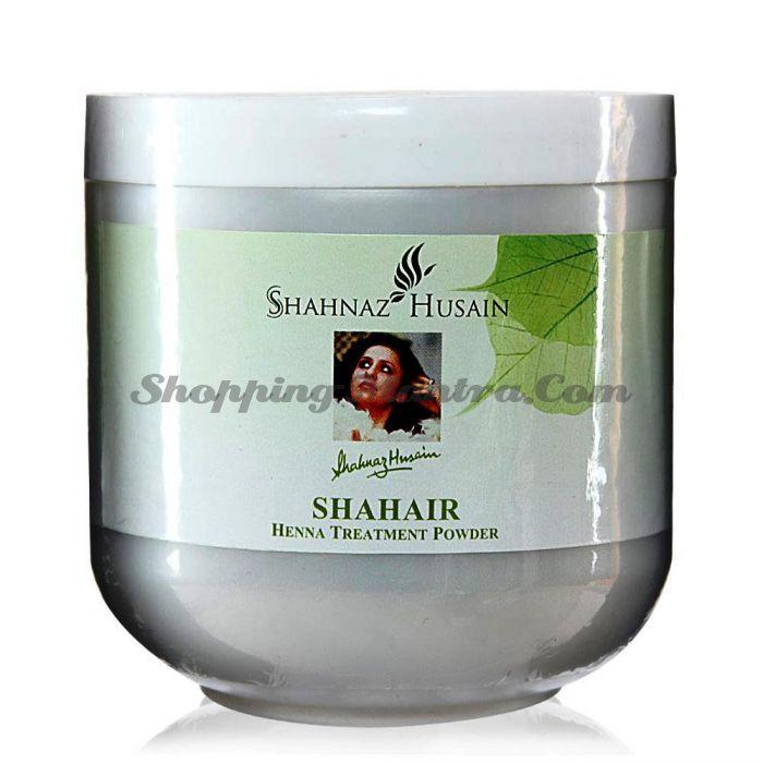 Лечебная маска для волос с натуральной хной Шахназ Хусейн (Shahnaz Husain Shahair)