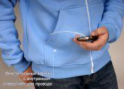 Вы сможете в любой момент подключить свой смартфон или mp3-плеер.